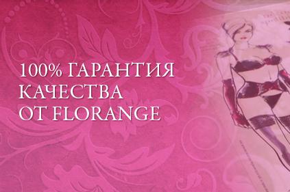 florange